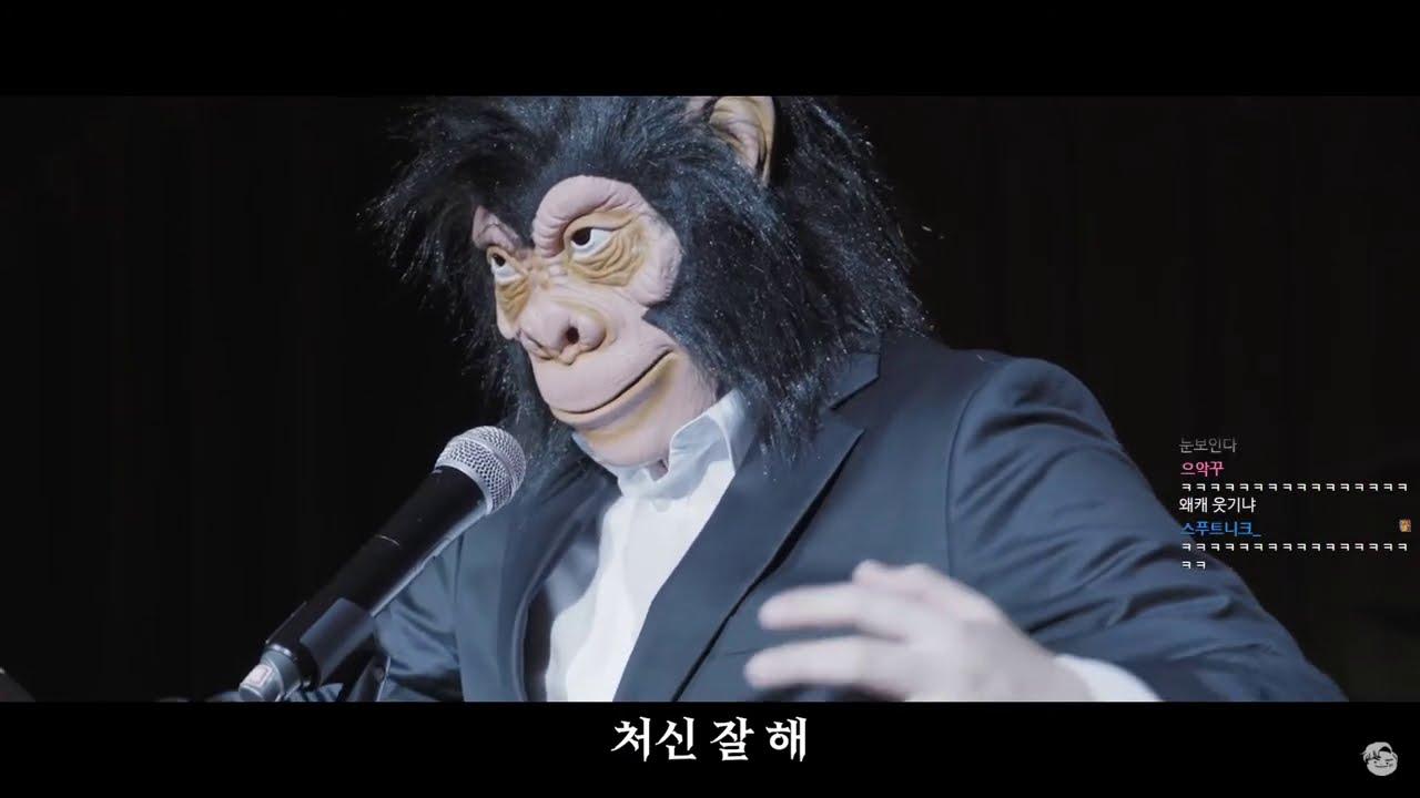 노 예 (slave) 우왁굳 반응 - 2020 연말공모전 음악영상 부문