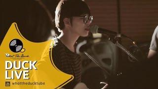Duck Live 06 - Stoondio - เผื่อว่าเธอคิด...