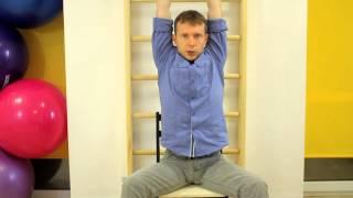Йога для офиса.  Упражнения для разгрузки позвоночника. Занятие 1(Определи свое призвание▻ https://goo.gl/j5zNs0 Получить в подарок видео-тренинг: ..., 2014-06-13T13:20:06.000Z)