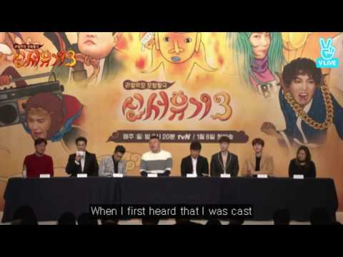 New Journey To The West Season 3 Press Conference - YG And SM!