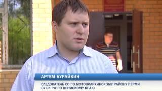 Подозреваемый в убийстве Ирины Бухановой дал признательные показания