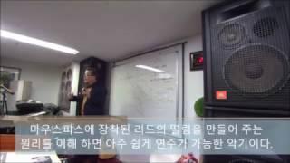 제 2 1 정통색소폰교본 색소폰 기초편 강좌 저자 김순일