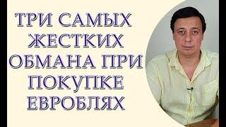 видео Фильтры автомобильные в Одессе