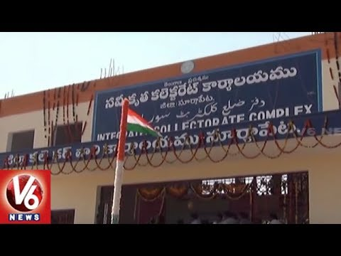 Telangana Government Concentrate On New Collectorate Buildings Construction | V6 News