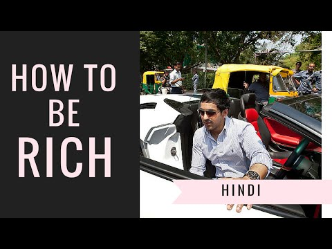 (Hindi) How To Be Rich | Rich Dad Poor Dad Book Review | India Motivation