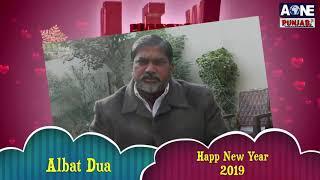 Aone Punjabi Tv Happy New Year Wishes of 2019 By Albat Dua