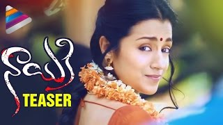 Nayaki Telugu Movie Teaser 2016   Trisha   Govi Goverdhan   Raghu Kunche   Telugu Filmnagar