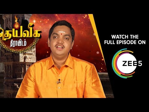 Arputham Tharum Alayangal   Tamil Show  ...