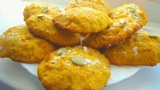Печенье из тыквы с овсяными хлопьями на подсолнечном масле