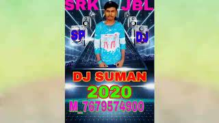 Happy New Year 2020 kudi DJ Suman mobile shop SP sound coochbehar