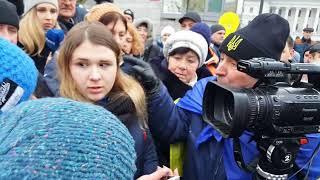 Журналисты 5 канал Порошенка с позором были изгнаны с Майдана🇺🇦