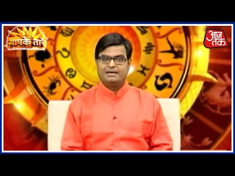 Aapke Taare: Daily Horoscope | July 3, 2016 | 8 AM