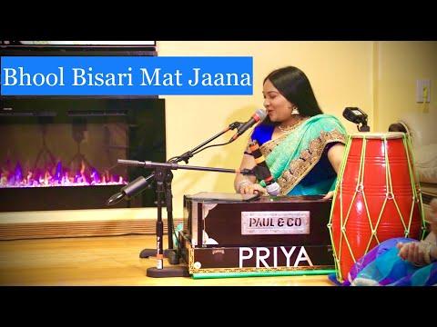 Bhool Bisari Mat Jaanaa | Priya Paray, Shailesh & Guru Babloe Shankar, Ashley, Guru Indar & Divya