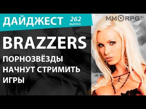 Фото порномоделей Brazzers Бразерс