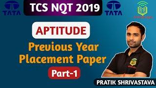 TCS NQT 2019 | 10 Day Preparation Strategy - ConduiraOnline - Campus