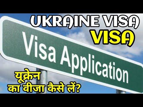 Ukraine Visa Documents Required For Ukraine Visa India Nepal Bhutan Passport Holder.