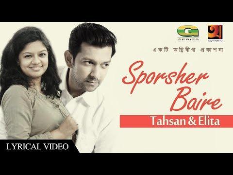 sporsher-baire-tumi-|-tahsan-and-elita-|-album-uddeshsho-nei-|-☢-exclusive-☢