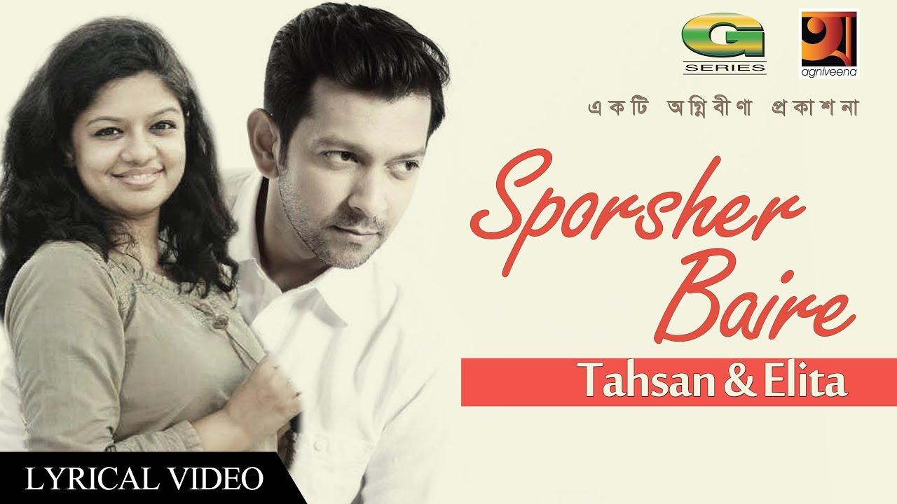 Download Sporsher Baire Tumi | Tahsan and Elita | Album Uddeshsho Nei | ☢ EXCLUSIVE ☢