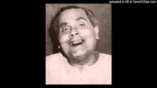 Adhek Ghume(আধেক ঘুমে নয়ন চুমে) - DEBABRATA BISWAS