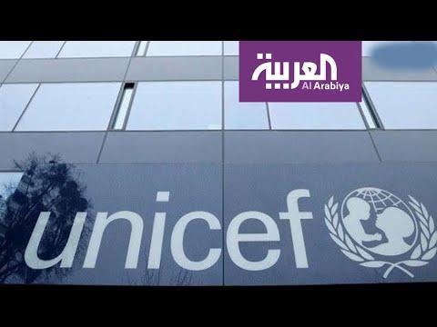 جولييت توما مديرة الإعلام الإقليمي لمنظمة الأمم المتحدة للطفولة اليونيسف  - 12:53-2019 / 8 / 14