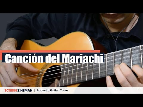 Canción del Mariachi Guitar Cover | Los Lobos | Antonio Banderas | Desperado | Spanish Cover Song
