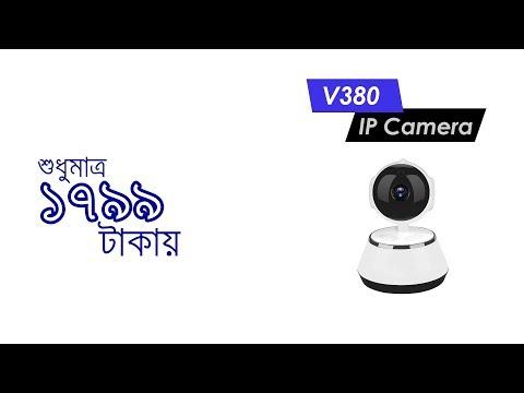 V380 HD WiFi IP Camera Price in Bangladesh BD   Zymak Electronics