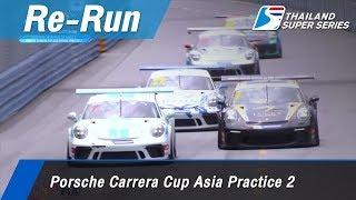 Porsche Carrera Cup Asia Practice 2 : Bangsaen Street Circrit, Thailand