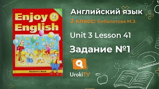 """Unit 3  Lesson 41 Задание №1 - Английский язык """"Enjoy English"""" 2 класс (Биболетова)"""