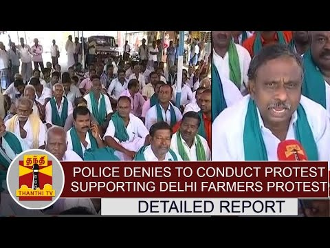 Police denies permission to conduct hunger strike supporting Delhi Farmers protest