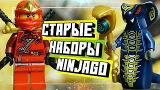 Лего Ниндзяго Змеи Суперпак. Обзор наборов LEGO Ninjago