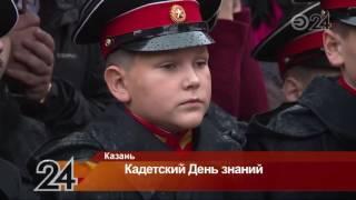 Рустам Минниханов поздравил суворовцев с Днем знаний