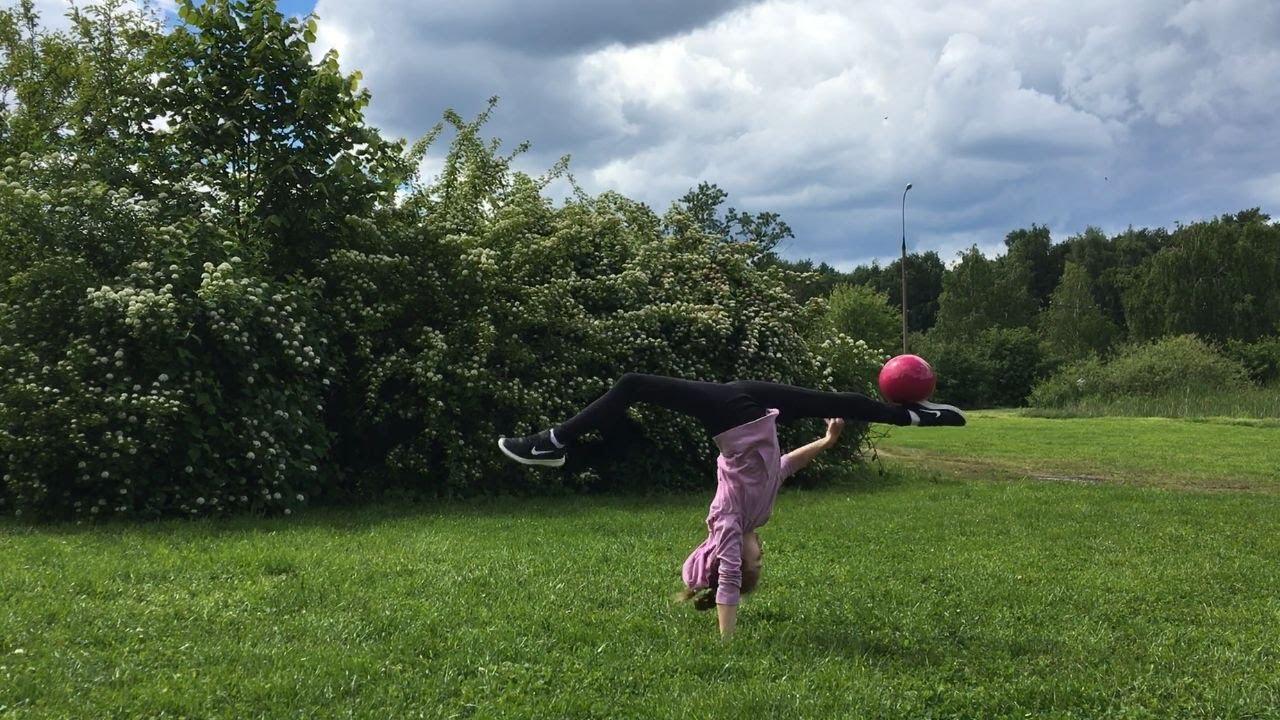 Спорт гимнастика на природе фото видео