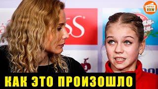 Почему Александра Трусова ушла от Тутберидзе к Плющенко Любители фигурного катания в шоке