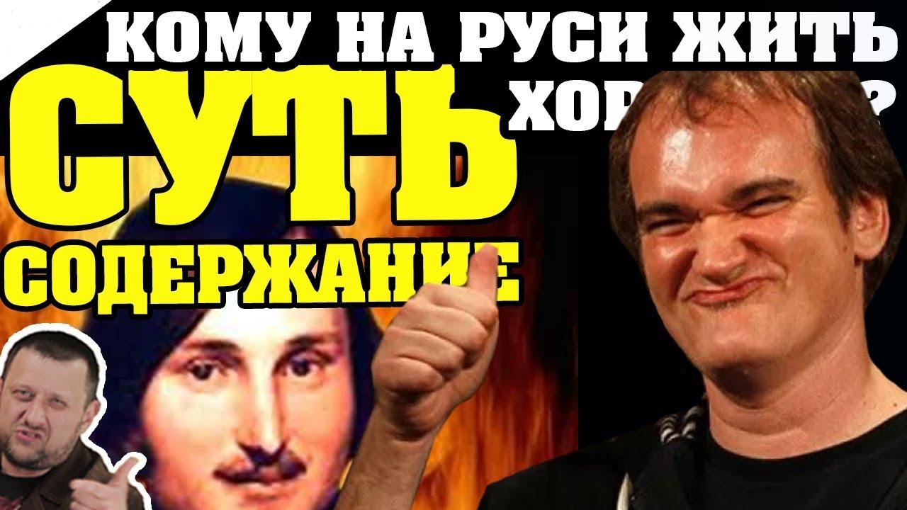 Видеофильм николай алексеевич некрасов — img 1