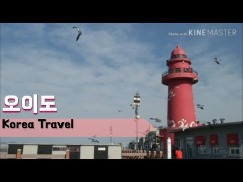 서해바다 동영상 강추Korea Travel ~서해바다~west Sea~인천 오이도