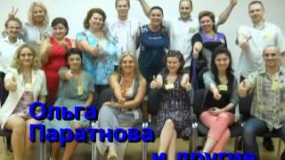видео Институт Практической Психологии и Психоанализа