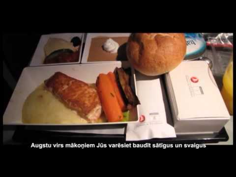Turkish Airlines, экономкласс
