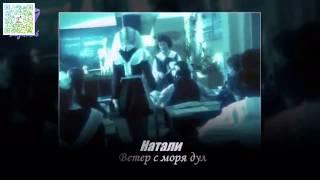 Лучшие РУССКИЕ клипы 1988 - 2004 года _ - YouTube_003.mp4 2013 2014