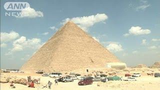 「最も美しい」ピラミッド 内部を一般公開(12/10/12)