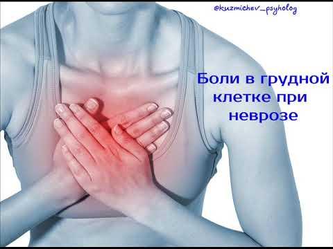 Почему в грудной клетке болит