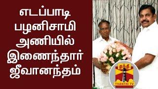 Oor Pakkam 28-07-2017 Tamilnadu District News in Brief (28/07/2017) – Thanthi TV News