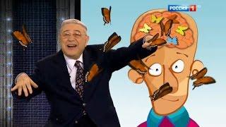 Юмор! Юмор! Юмор! Юмористическая программа. Телеканал Россия 1. Эфир от 17.12.2016