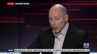Гордон: Если на выборах победит Зеленский, я буду появляться на телеэкранах намного реже