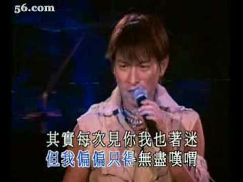 劉德華-暗裏著迷 - YouTube