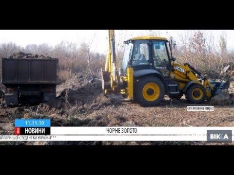 ТРК ВіККА: Двоє чоловіків цупили з села на Чигиринщині чорнозем