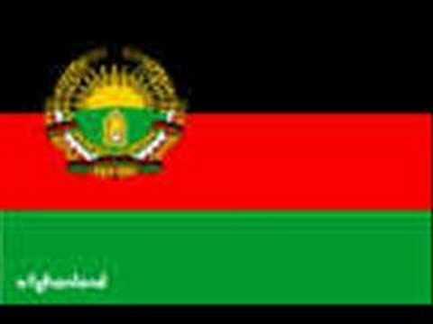 Afghan Da zamong zeba watan