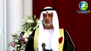 Speech by H.H. Sheikh Nahyan Bin Mubarak Al Nahyan at St Dionysius Orthodox Church Al Ain.