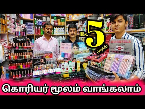 Cheapest Cosmetics Online, Cosmetics Online Shopping, Cosmetics Business, online shop,madras vlogger