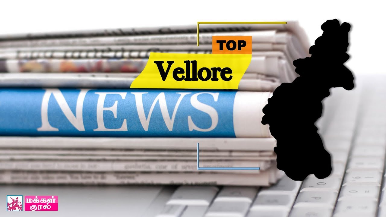 Download Top Vellore News Today - 06-12-2018