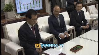 [cbMTV]이시종 충북지사, 청주 문화도시 지정 적극…